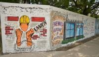 En la semana de la Memoria, la Verdad y la Justicia, el Municipio de Esteban Echeverría, a través de la Subsecretaría de Desarrollo Social y la Subsecretaría de Cultura, y con la participación de jóvenes de la Federación de Estudiantes Secundarios de Esteban Echeverría, del Programa Envión y familiares de desaparecidos, realizaron murales en distintos puntos del distrito.